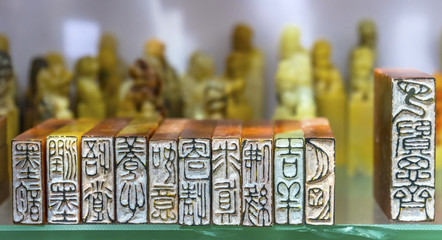 Chinese Stone Seals Hand Stamps Souvenirs Beijing China