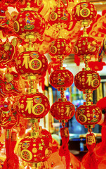 Red Chinese Lanterns Lunar New Year Decorations Beijing China