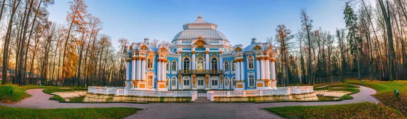 Hermitage pavilion in Tsarskoe Selo, Pushkin, Saint Petersburg
