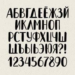 Alphabet letters and numbers. Freehand drawing. Can be used for scrapbook, postcards, etc. Russian alphabet, cyrillic.