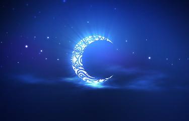 Intriguing Crescent