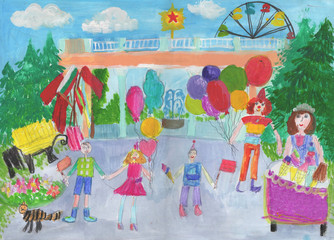 Child's drawing of the happy family on a walk and clowns with Pack of Balloons.