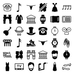 Set of 36 classic filled and outline icons