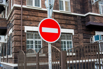 No entry road sign in street
