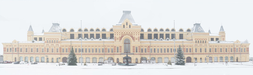 Nizhny Novgorod, Russia December 2, 2017: The main fair in Nizhny Novgorod. Russia