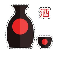 Sticker of bottle of sake, small cup of sake isolated on white background. Vector illustration. Flat design. Translation hieroglyph: sake.