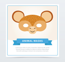 Monkey face mask with cute ears. Jungle animal concept. Element of children s carnival costume. Flat vector design template for greeting card or invitation