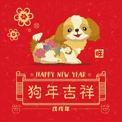 Chinese New Year 2018 design with cutie dog. Chinese Translation: Prosperous, good fortune & auspicious year of the dog. Vector illustration.
