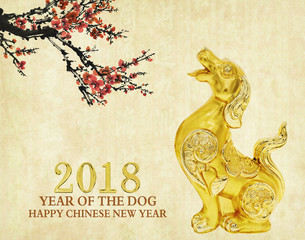 Traditional China golden dog with plum,2018 is year of the dog,mean good luck.