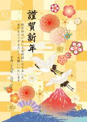 正月 傘 富士 文字