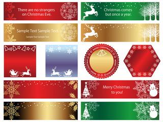 クリスマスインデックス集