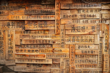 Chinese text on wood