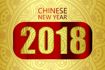 Chinese New Year 2018,Year of dog, zodiac symbol of 2018 year