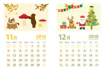 2018年11月・12月 イベントのカレンダー