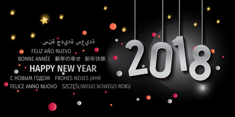Happy new year photos royalty free images graphics vectors happy new year 2018 background carte de voeux new year greeting card new m4hsunfo