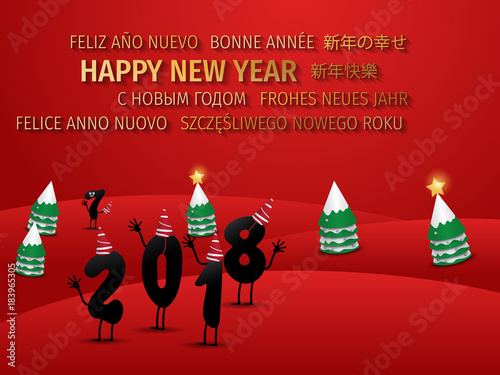 Funny 2018 new years and merry christmas eve greeting card happy funny 2018 new years and merry christmas eve greeting card happy new year 2018 background m4hsunfo