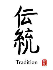 Hieroglyph Chinese translate - tradition. vector japanese symbols on white background. Hand drawn calligraphic hieroglyph a day of the week. Ink brush calligraphy with red stamp(in japanese-hanko).