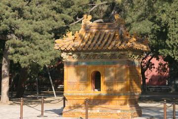 República Popular China, o simplemente China, es un Estado soberano situado en Asia Oriental. Es el país más poblado del mundo