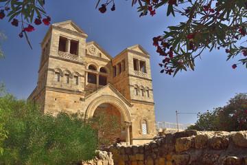 Search Photos Israeli Landmarks