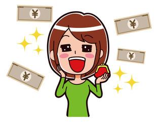 お金と喜ぶ女性のイラスト