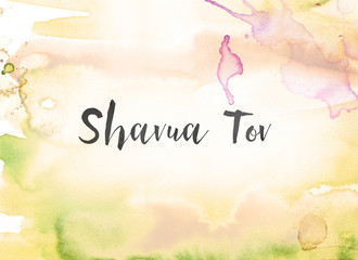 Shavua Tov Concept Watercolor and Ink Painting