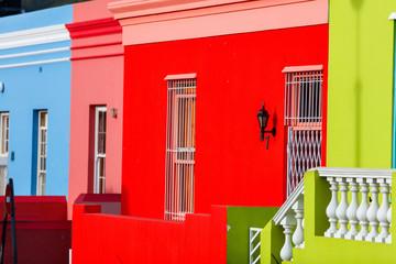 Colorful Bo Kaap