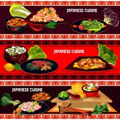 Japanese restaurant dinner for menu banner design
