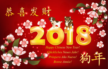 Happy Chinese New Year of the Dog 2018.  Greeting card with text written in English, German, Spanish, French  and Chinese. Ideograms translation: Congratulations and make fortune. Year of the Dog.