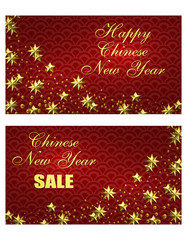 Chinese New Year. Flyer, business cards, invitations to the sale. Stylized copper, bronze stars on a red background. Congratulatory inscription. illustration