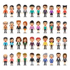 Vector cartoon set of diverse happy people