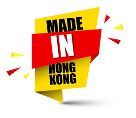 banner made in hong kong
