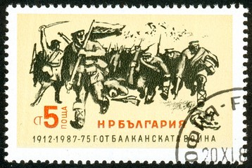 UKRAINE - circa 2017: A postage stamp printed in Bulgaria shows Soldiers, Series 75th anniversary of the Balkan War, circa 1987