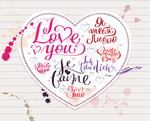 I love you text in English, Spanish, French, German and Russian. Heart shape symbol of love from white paper. Valentine Day greeting card calligraphy