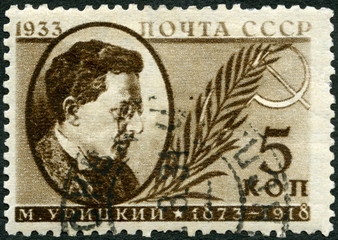 USSR - 1933: shows Moisei Solomonovich Uritsky (1873-1918), Russian revolutionary