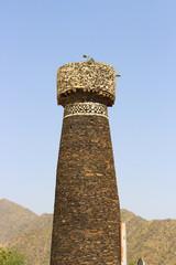 rijal alma village