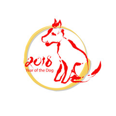 Greeting card for Chinese New year with dog.