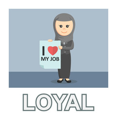 Arab businesswoman loyal photo text style