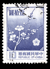 Republic of China 10 cent postage stamp