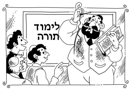 Jewish children study the Torah with the Rabbi