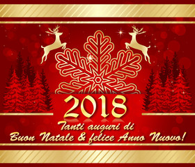 We wish you a Merry Christmas and a Happy New Year! written in Italian. Corporate greeting card for the holiday season.