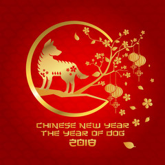 Chinese New Year 2018 Dog Year Banner and Card Design Illustration