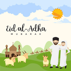 Modern Cute Eid Al-Adha Cartoon Greeting Card