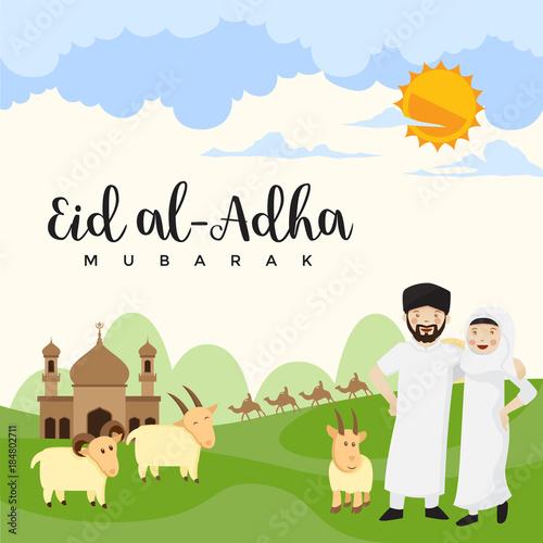 """""""Modern Cute Eid Al-Adha Cartoon Greeting Card"""" Stock"""