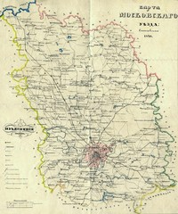 World War 1 - Russian map of Moscow, dated 1849