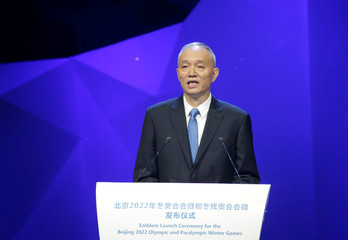 Beijing Municipality Communist Party Secretary Cai Qi speaks during the emblems launch ceremony in Beijing