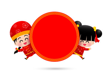 Chinese boy and chinese girl cartoon have smile with blank sign with copy space on the white background vector illustration