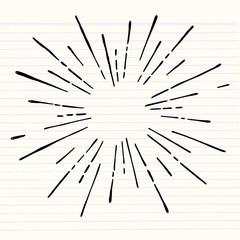 Sun burst, star burst sunshine. Radiating from the center of thin beams, lines. Vector illustration