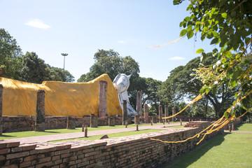 Wat Khun Inthapramun Thai