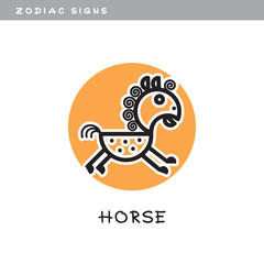 Horse - vector icon. Logo, zodiac sign, symbol of Chinese astrological calendar.