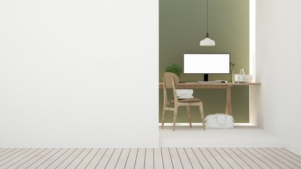 3D Rendering minimal style Interior minimal work space or living room and wall decorate in hotel
